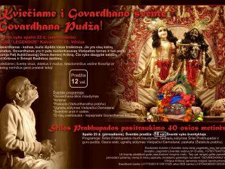 Govardhana-pudža