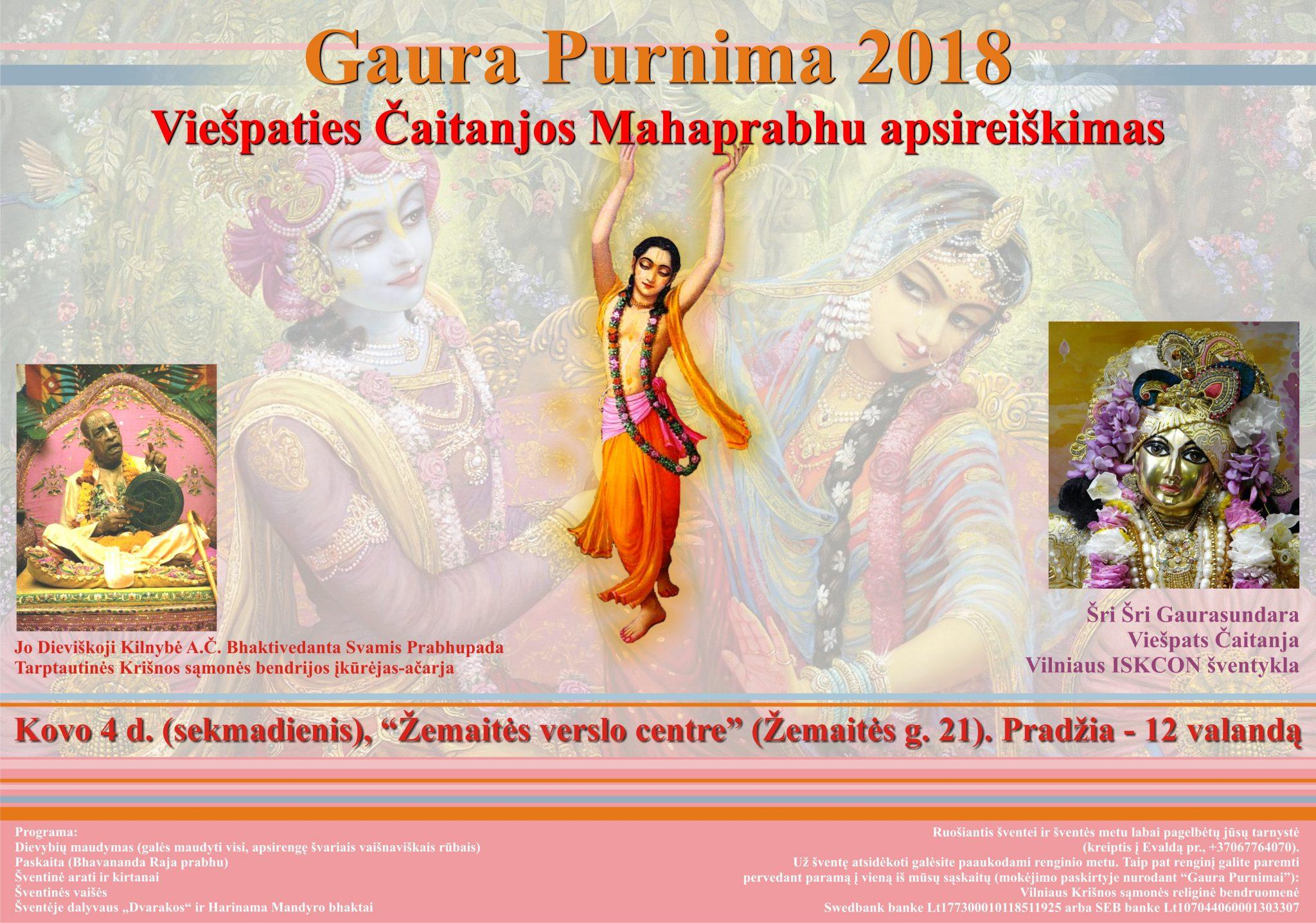 GauraPurnima_2018