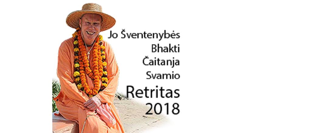 2018 BCS Retrito Logotipas